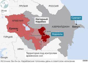 Армения и непризнанный Нагорный Карабах с подконтрольными армянам сопредельными азербайджанскими районами