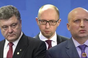 сдача Крыма Яценюком, Порошенко и Турчиновым