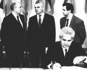 подписание союзного договора