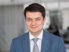 Дмитрий Разумков: что известно о спикере ВР, которому пророчат большое политическое будущее