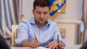 Президент Зеленский. Фото с сайта Страна.UA