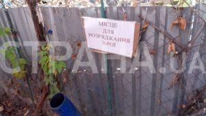 фронт на Донбассе