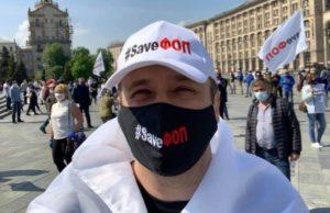 Сергей Доротич: что известно о лидере движения «SaveФОП»