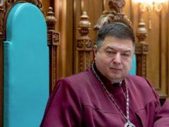 ГБР сообщило о подозрении главе КСУ Тупицкому