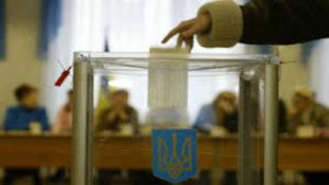 Референдум будут проводить не более, чем по одному вопросу за раз. Фото: prm.ua