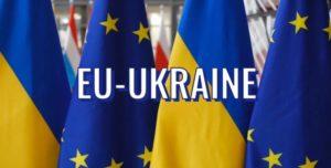 Европарламент и Украина
