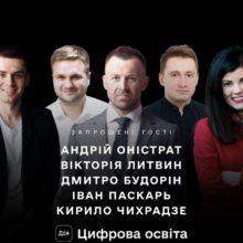 Правительство Украины совместно с криптовалютными компаниями сняло сериал о биткоине