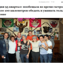 В гостях у «Беса». Как Зеленский в захваченной Безлером Горловке концерт давал и пиво пил