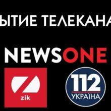 Падение рейтингов, энергокризис, обострение на Донбассе