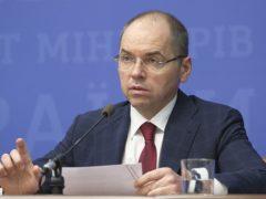 Министр здравоохранения Украины: доставка вакцин задерживается