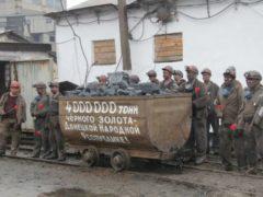 Экономическая интеграция Донбасса в Россию: что остаётся за кулисами
