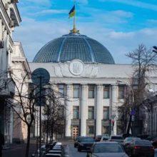 Виноваты Янукович и Беркут, а не Порошенко и Парубий. Что приняла Рада по седьмой годовщине Майдана