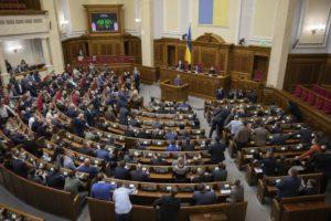Заседание Верховной Рады Украины. Фото Кузьмин Александр / УНИАН