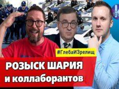 Как «Слуги народа» предлагают ловить в Украине коллаборантов