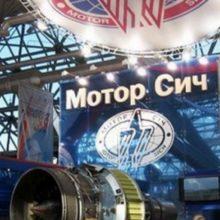 МИД КНР призвал Украину не политизировать сотрудничество китайских компаний с Крымом