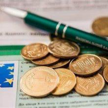 Украина делает ставку на частные пенсионные фонды — В ближайшие 15 лет государство не сможет выплачивать пенсии