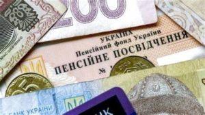 Пенсионный фонд Украины в шаге от краха