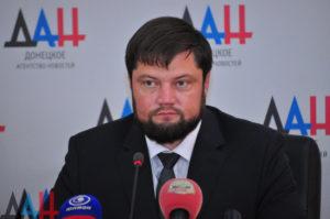 Мэр Енакиево Роман Алексендрович Храменков