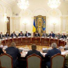 """Страстная пятница СНБО: санкции против Страны, Шария и """"привет"""" Кличко"""