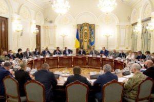 Заседание СНБО Украины и санкции против Страны, Гужвы, Шариев, Пушилина